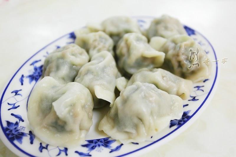 三峽山東餃子館