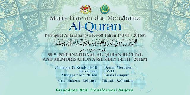 Juara Tilawah Al-Quran Peringkat Antarabangsa 2016