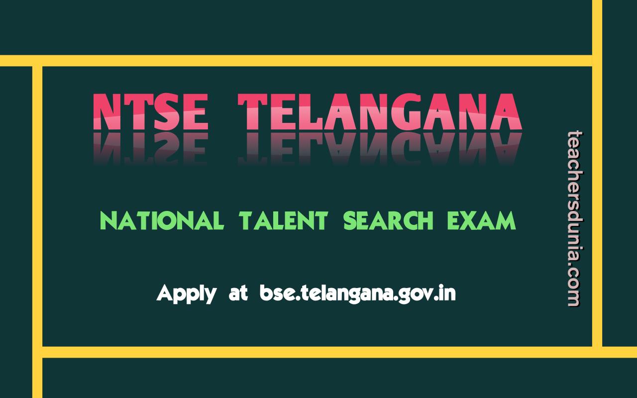 Telangana-NTSE-Notification-2017
