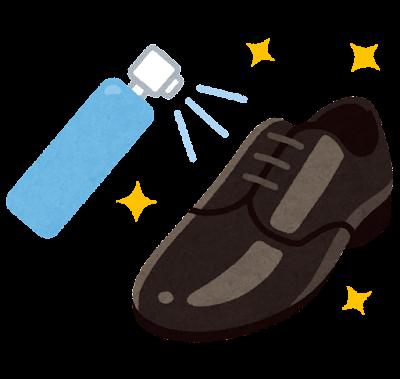 革靴に防水スプレーをかけているイラスト