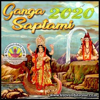 2020 Ganga Saptami Date and Time in India. २०२० के गंगा सप्तमी के तारीख व समय