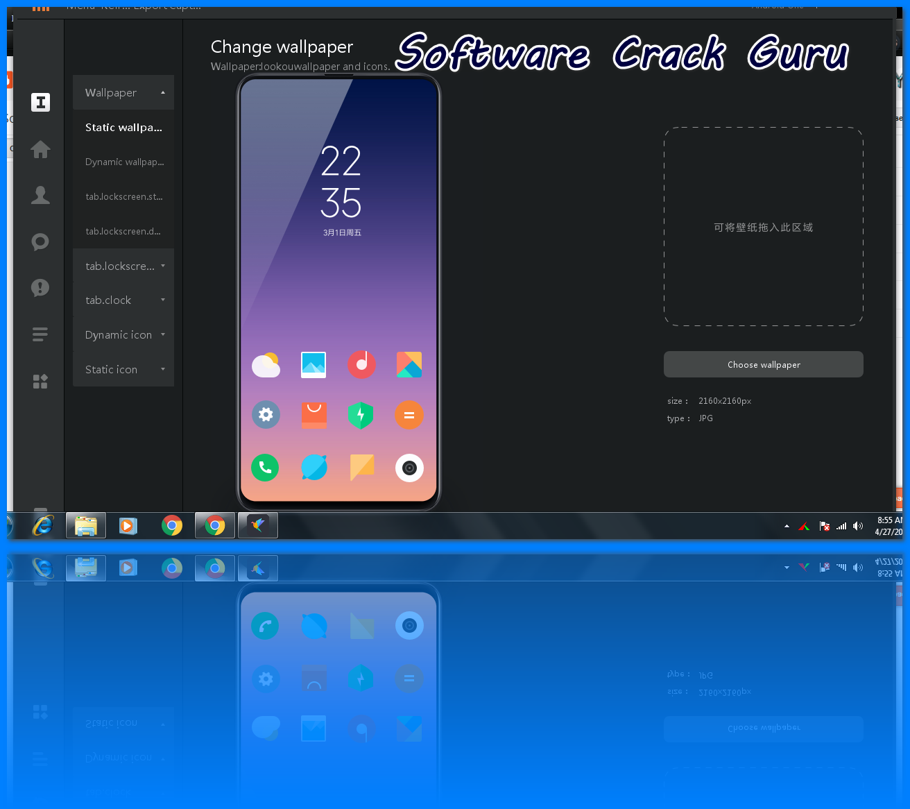 MIUI Theme Editor v10 Software – With English UI [Free