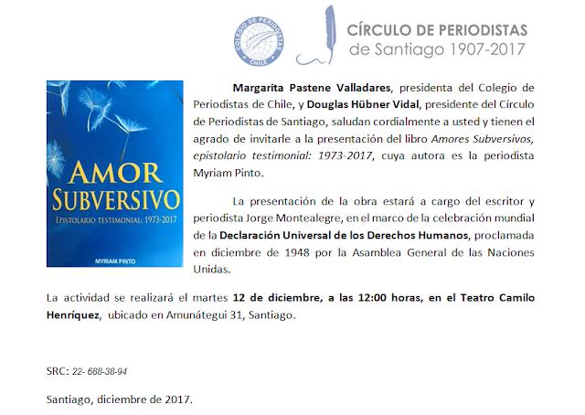 """INVITACIÓN Presentación libro """"Amores Subversivos"""" / 12 Diciembre - 12:00 hrs - Colegio Teatro Camilo Henríquez"""