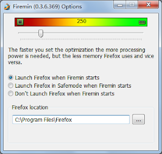 Firemin_options