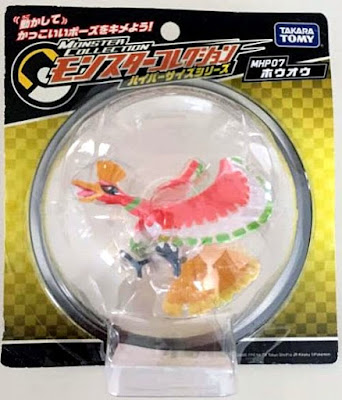 Ho-Oh figure hyper size Takara Tomy Monster Collection MHP series
