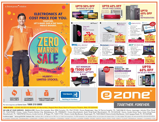 Ezone electronics up to 50% off sale & Zero Margin sale  | June 2017 discount offers