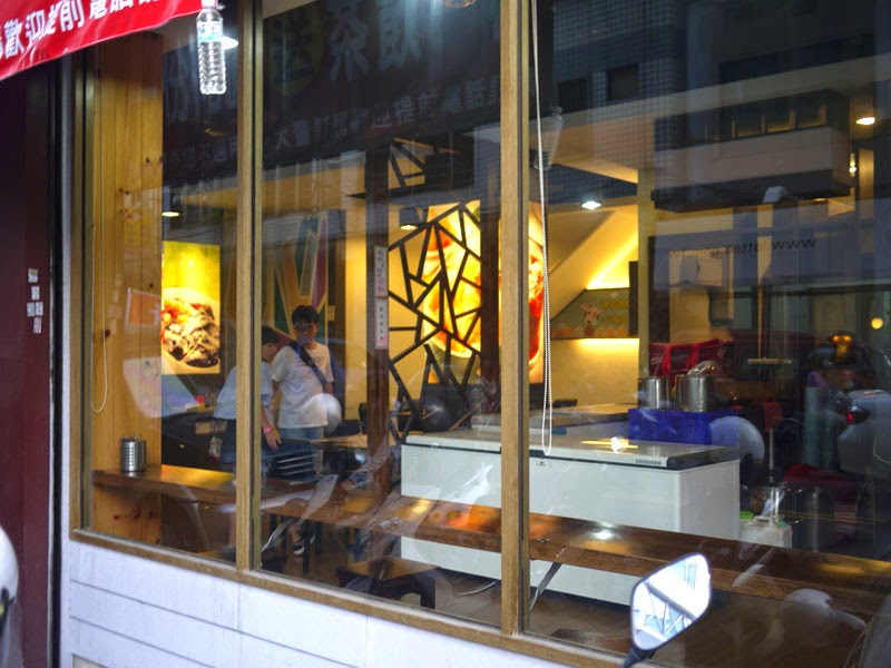 P1210275 - 台中南區冰店│大墩11街小豬滾雪花(結束營業)