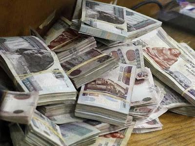واقعة استيلاء مسؤلين ببنك التنمية, التفاصيل, 800 ألف جنيه,