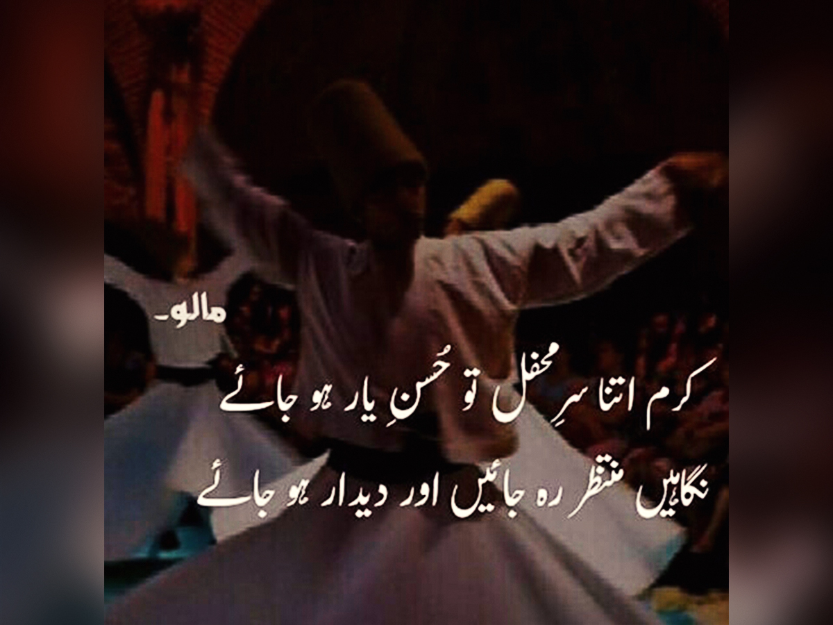 10 Best And Famous Sad Urdu Poetry Images Urdu Thoughts