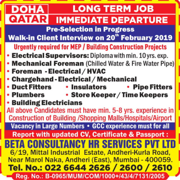 Qatar Jobs, Doha Jobs, Gulf Jobs Walk-in Interview, Electrical Supervisor, Mechanical Foreman, Electrical Foreman, HVAC Foreman, HVAC Jobs, Store Keeper, Plumber, Electrical Jobs,