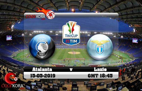 مشاهدة مباراة لاتسيو وأتلانتا اليوم 15-5-2019 في نهائي كأس إيطاليا