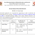 SMC Recruitment for Field Officer & Administrative Assistant Posts 2018