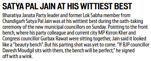 Satya Pal Jain at his wittiest best