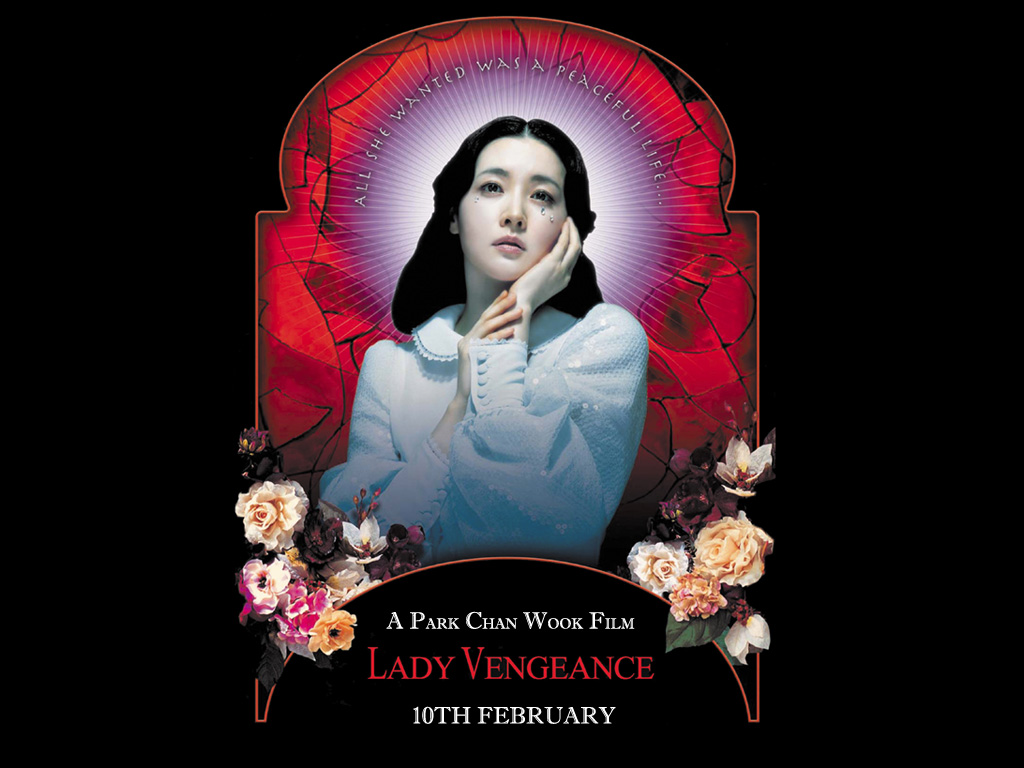 Asynchronous Life Empathy For Lady Vengeance