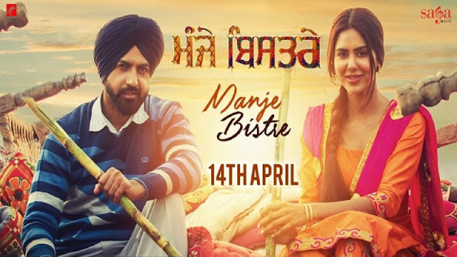 Manje Bistre 2017 Punjabi Full Movie Watch HD Movies Online Free Download watch movies online free, watch movies online, free movies online, online movies, hindi movie online, hd movies, youtube movies, watch hindi movies online, hollywood movie hindi dubbed, watch online movies bollywood, upcoming bollywood movies, latest hindi movies, watch bollywood movies online, new bollywood movies, latest bollywood movies, stream movies online, hd movies online, stream movies online free, free movie websites, watch free streaming movies online, movies to watch, free movie streaming, watch free movies