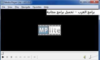 تنزيل مشغل الفيديو للكمبيوتر ويندوز 7 MP4 Player