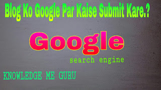 Website  Ko Google Search Engine Me Kaise Submit kare....????