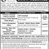 Ghurki Trust Teaching Hospital Lahore Jobs