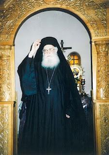 Αποτέλεσμα εικόνας για π. Αθανάσιος Μυτιληναίος