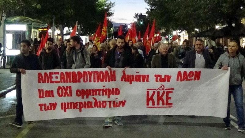 Δυναμική απάντηση από το ΚΚΕ ενάντια στη μετατροπή της Αλεξανδρούπολης σε ΝΑΤΟικό ορμητήριο