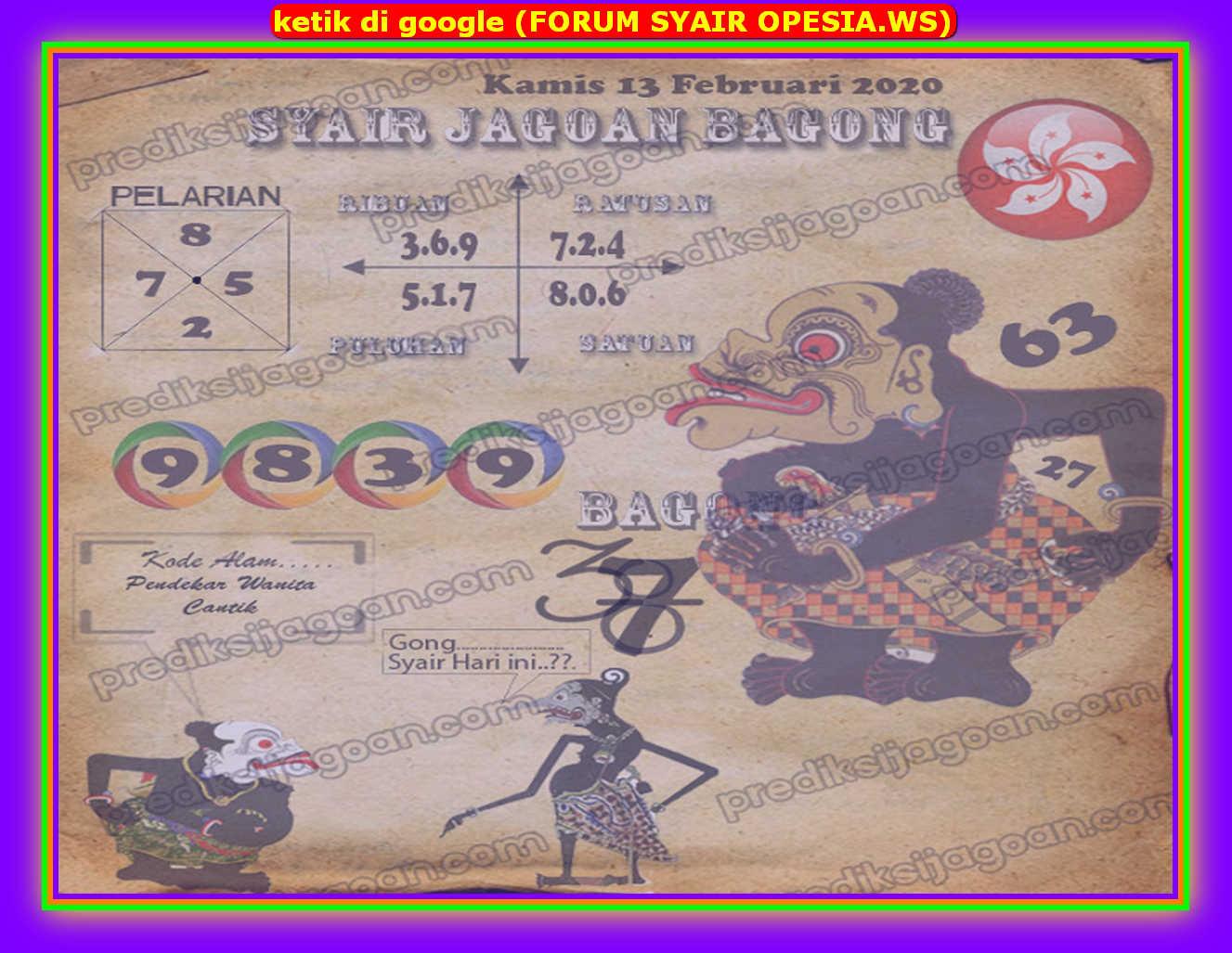 Kode syair Hongkong Kamis 13 Februari 2020 76