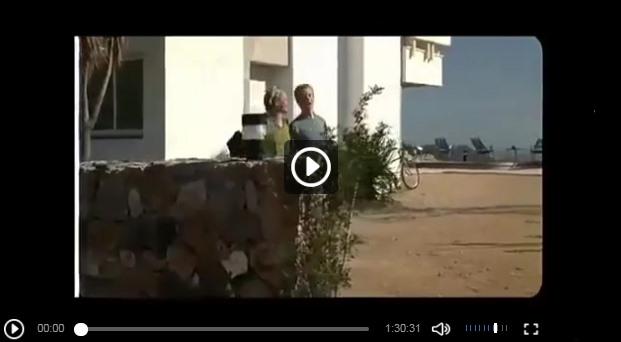 CLIC PARA VER VIDEO Krampack - PELÍCULA - España - 2000