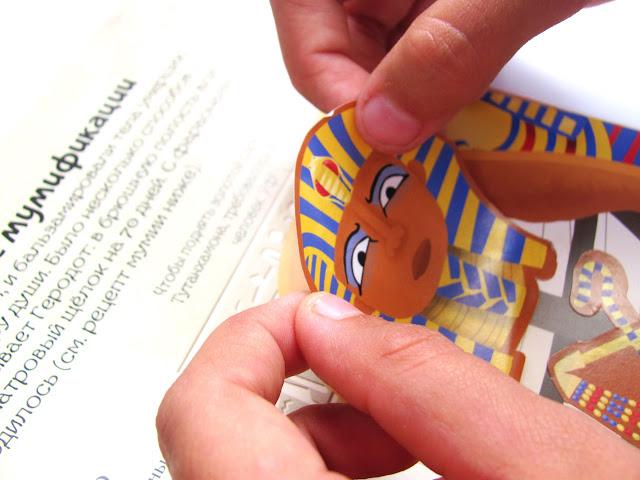 История в наклейках. Детская книжка по истории
