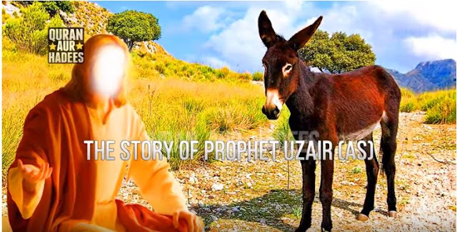 Hazrat Uzair alahis salaam ka wakiya | islamic stories and urdu stories