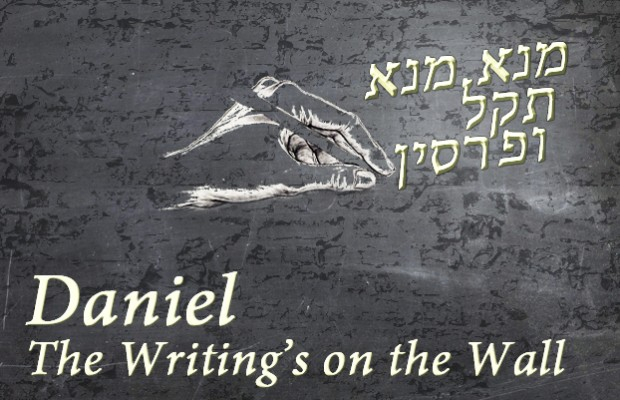 The Book of Daniel Critical Essays