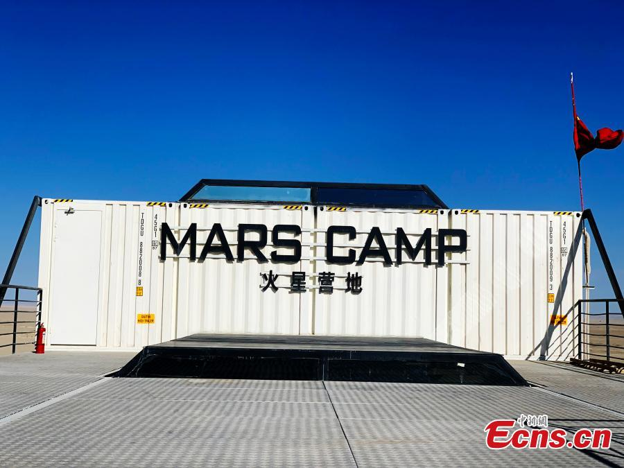China Mars Camp in Qaidam Basin, Qinghai Province