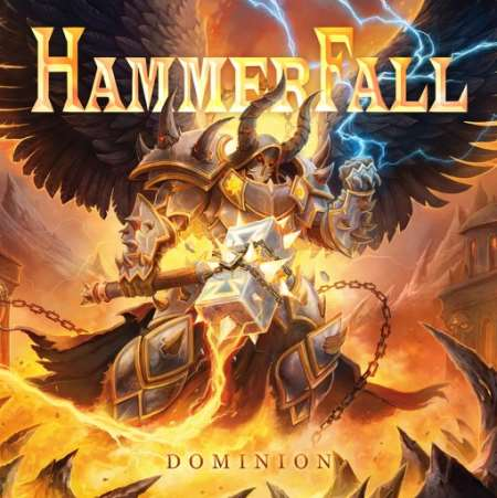 "HAMMERFALL: Νέο άλμπουμ τον Αύγουστο. Ακούστε το ""(We Make) Sweden Rock"""