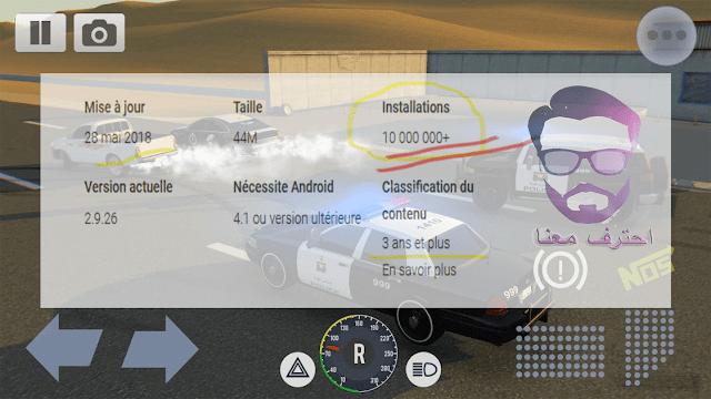 أفضل لعبة سباق عربية عرفها متجر Google play للاندرويد