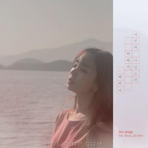 ZEMINI- 제미니 `이야기` – Single