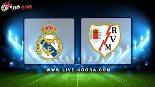 مشاهدة مباراة ريال مدريد ورايو فاليكانو بث مباشر 28-04-2019 الدوري الاسباني