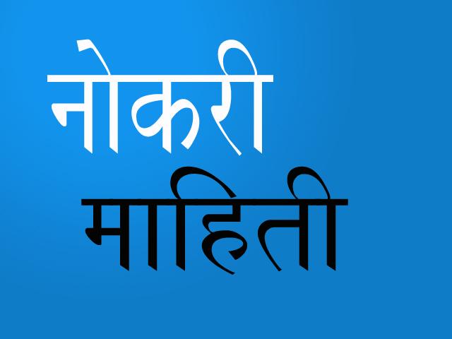 Telegram Nokari Mahiti