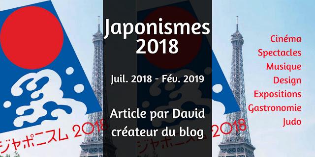 Japonismes 2018 - cestquoitonkim