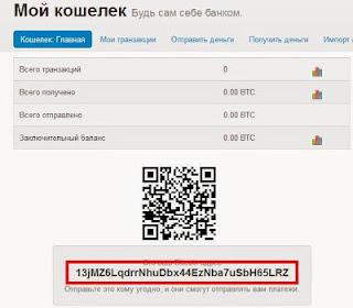 BTC-bitcoin-www.zarabotai.online