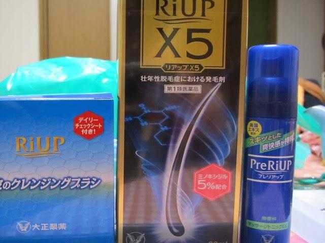 「リアップX5」と「ロゲイン」の使用感を比較!(体験談)