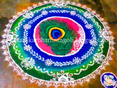 Peacock Feather Rangoli Design - Sanskar Bharti Rangoli