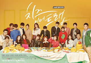 Sinopsis Drama Cheese In The Trap Lengkap