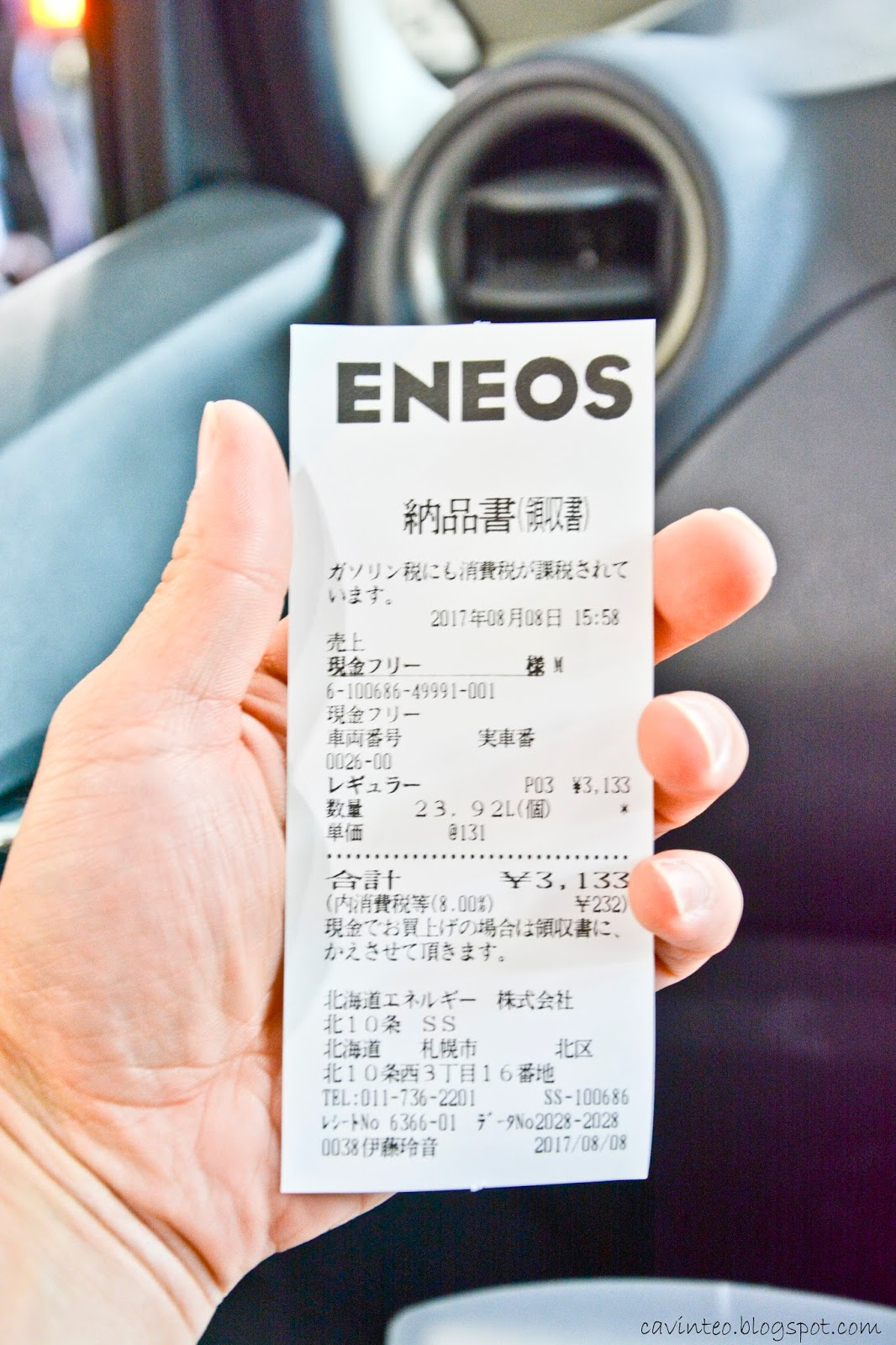 Entree Kibbles: Driving in Hokkaido - Renting a Car with \