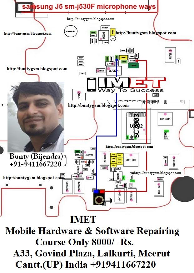 Samsung Galaxy J5 J530F Mic Problem Solution Jumper Ways