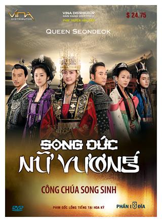 Xem Phim Công Chúa Song Sinh - Queen Seondeok