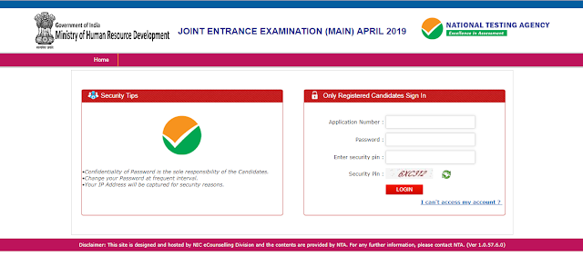 JEE Main Admit Card 2019 April Exam – Download Hall Ticket
