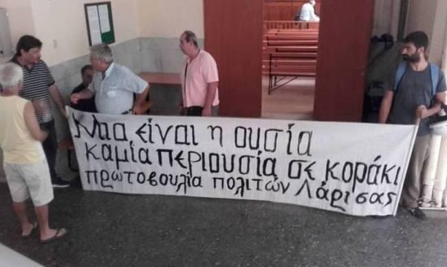 Στο σφυρί βγαίνουν σήμερα Τετάρτη 23 ακίνητα στη Λάρισα