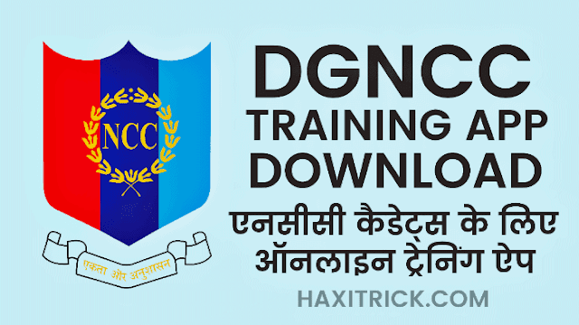 DG NCC Training Mobile App