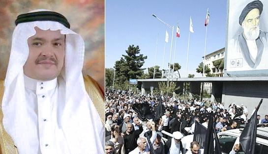 Dituduh Larang Warga Iran Berangkat Haji,. Begini Jawaban Menteri Muhammad Banten