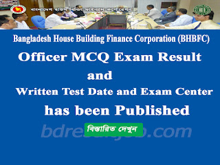 BHBFC Officer MCQ Exam Result and Written Test Date