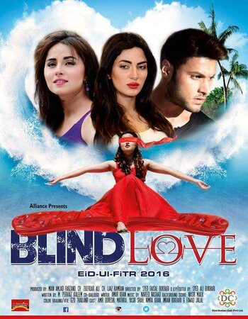 Blind Love (2016) Urdu 480p HDTV x264 350MB Movie Download