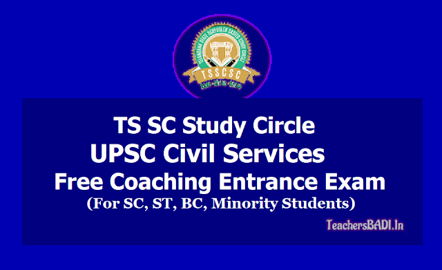 TS SC Study Circle UPSC Civil Services Free Coaching 2019 notification